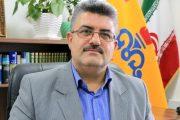 مدیرعامل شرکت گاز مازندران اعلام کرد:فراهمبودن زیرساختها برای حذف قبوض کاغذی گاز