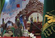 یادواره ۱۵۳ شهید اصناف و بازاریان مرکز مازندران برگزار شد