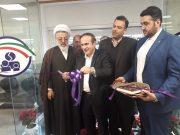 صندوق تامین خسارت بدنی مازندران با حضور رئیس کل بیمه مرکزی افتتاح شد
