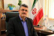 پیام مدیر عامل شرکت گاز مازندران به مناسبت آغاز دهه فجر و پیروزی انقلاب اسلامی ایران