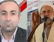 پیام مشترک امام جمعه و فرماندار سیمرغ به مناسبت فرا رسیدن ایام الله دهه مبارک فجر