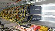 فرمانده انتظامی مازندران:کشف ۳۸ دستگاه بیت کوین در مرکز استان