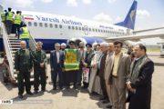 استقبال از کاروان خادمان رضوی در فرودگاه ساری+تصویر