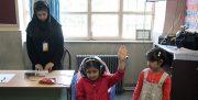 رئیس آموزش و پرورش استثنایی مازندران:۴۷ هزار نوآموز مازندرانی امسال سنجش میشوند