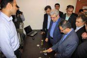 معاون علمی و فناوری رئیس جمهوری از شهرک صنعتی مرزن آباد چالوس بازدید کرد