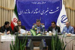 استاندار مازندران: زیر بار فشار انتصابات نمیروم / بهره برداری سیاسی از عملکرد دولت