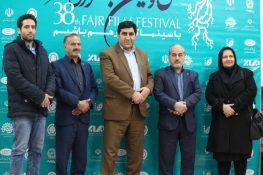 نگاهی به اکران فیلمهای سیوهشتمین جشنواره فیلم فجر در مازندران