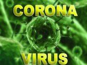 ویروس کرونا، فقط آزمون آلودگی و رستگی