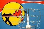 مدیرعامل شرکت توزیع نیروی برق مازندران عنوان کرد؛ پاداش برای کارخانجات کم مصرف