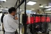 گزارش / بازار بورس بهتر است یا فرابورس؟