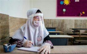 مدرسه در کرونا / روزشمار بازگشایی مدارس در مازندران اعلام شد/ حضور عوامل اجرایی و معلمان طبق برنامه هفتگی در روز بازگشایی الزامی است