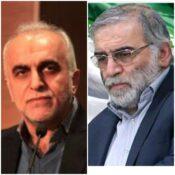 پیام تسلیت وزیر امور اقتصادی و دارایی در پی ترور شهید فخریزاده