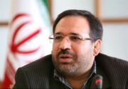 دکتر حسینی عضو کمیسیون اقتصادی مجلس: مازندران از توسعه صنعتی عقب مانده است