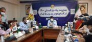 سرپرست توزیع برق مازندران اعلام کرد:میزان خاموشی های خانگی تا حد چشمگیری کاهش می یابد
