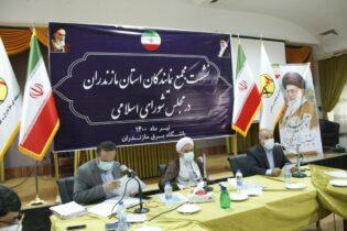 رییس سازمان مدیریت وبرنامهریزی مازندران:نظارت بر درآمد و بودجه شهرداری ها اصلا وجود ندارد