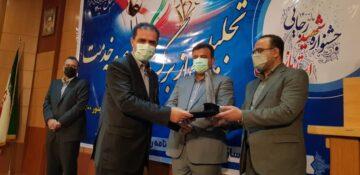 از دکتر خورشیدی مدیر درمان تامین اجتماعی مازندران در جشنواره شهید رجایی به عنوان مدیر برتر تجلیل شد